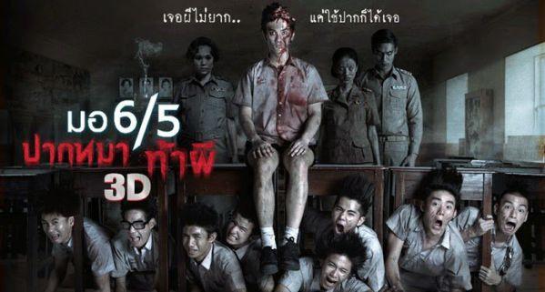 10-phim-kinh-di-thai-chi-hop-khi-xem-vao-dip-halloween-p1