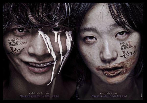 5 phim kinh dị Hàn ấn tượng cho mọt thưởng thức hậu Halloween (5)