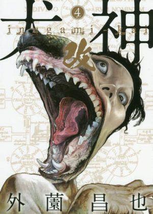 6 truyện tranh kinh dị cực hay của Nhật Bản cho ai trót nghiền Kiseijuu (3)