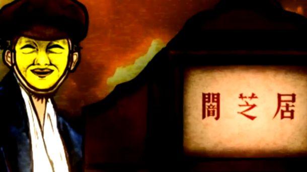 Chán ngủ? Đây là những bộ phim hoạt hình anime kinh dị dành cho bạn! (2)