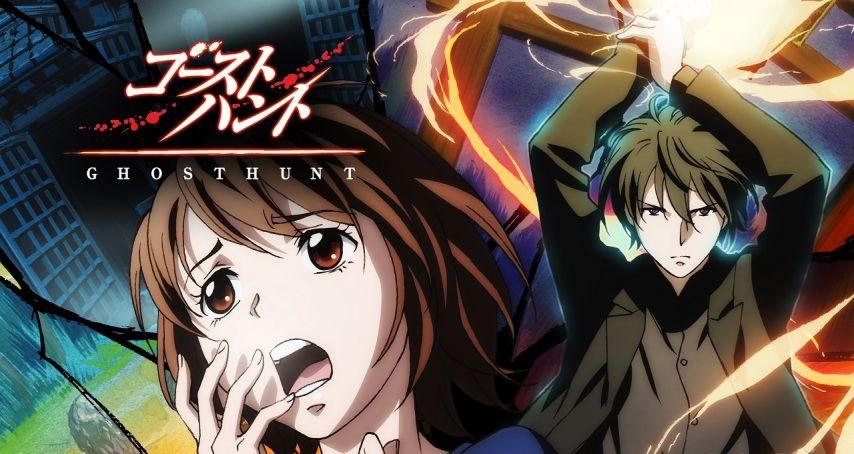 Chán ngủ? Đây là những bộ phim hoạt hình anime kinh dị dành cho bạn! (4)