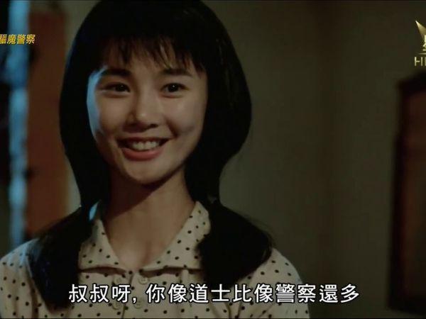 Tuyển tập những bộ phim hài ma cương thi Hong Kong hay nhất (5)