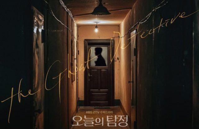 15 phim kinh dị Hàn Quốc hay nhất cho mọt thưởng thức dịp Halloween 2019 (10)